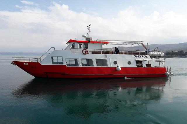 ladja-nova-panoramska-vožnja